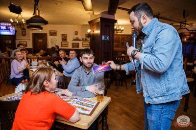 Вечеринка Love Power, 9 марта 2019 - Ресторан «Максимилианс» Красноярск - 14