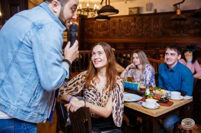Вечеринка Love Power, 9 марта 2019 - Ресторан «Максимилианс» Красноярск - 15