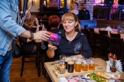 Вечеринка Love Power, 9 марта 2019 - Ресторан «Максимилианс» Красноярск - 18