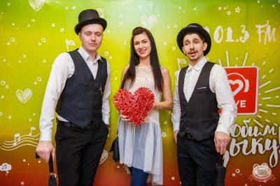 Вечеринка Love Power, 9 марта 2019 - Ресторан «Максимилианс» Красноярск - 2
