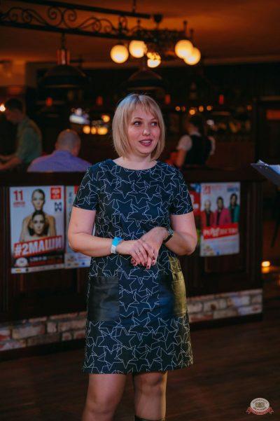 Вечеринка Love Power, 9 марта 2019 - Ресторан «Максимилианс» Красноярск - 20