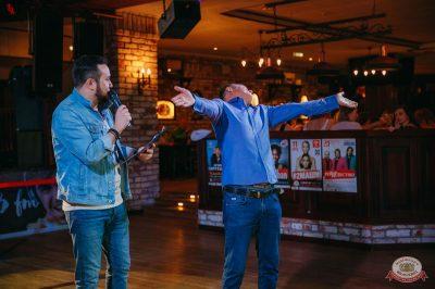 Вечеринка Love Power, 9 марта 2019 - Ресторан «Максимилианс» Красноярск - 22