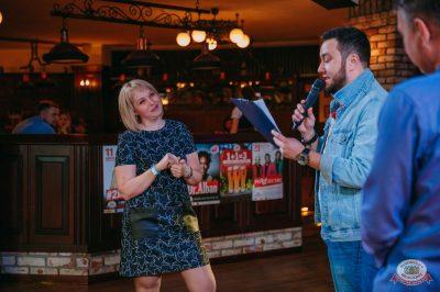 Вечеринка Love Power, 9 марта 2019 - Ресторан «Максимилианс» Красноярск - 23
