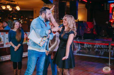 Вечеринка Love Power, 9 марта 2019 - Ресторан «Максимилианс» Красноярск - 26
