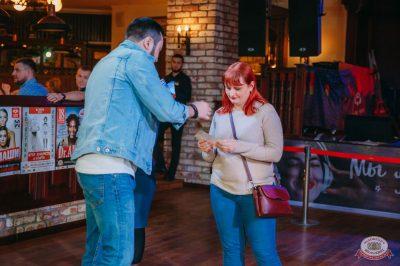 Вечеринка Love Power, 9 марта 2019 - Ресторан «Максимилианс» Красноярск - 28