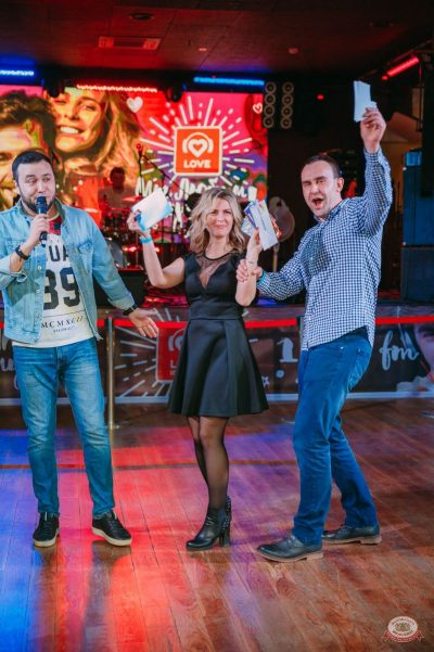 Вечеринка Love Power, 9 марта 2019 - Ресторан «Максимилианс» Красноярск - 29
