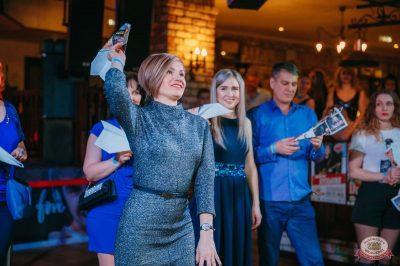 Вечеринка Love Power, 9 марта 2019 - Ресторан «Максимилианс» Красноярск - 32