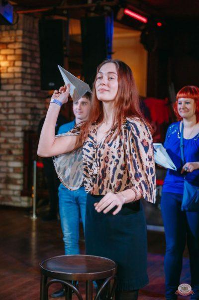 Вечеринка Love Power, 9 марта 2019 - Ресторан «Максимилианс» Красноярск - 33