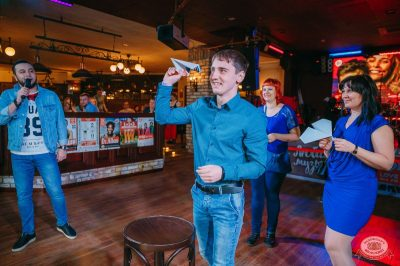 Вечеринка Love Power, 9 марта 2019 - Ресторан «Максимилианс» Красноярск - 34