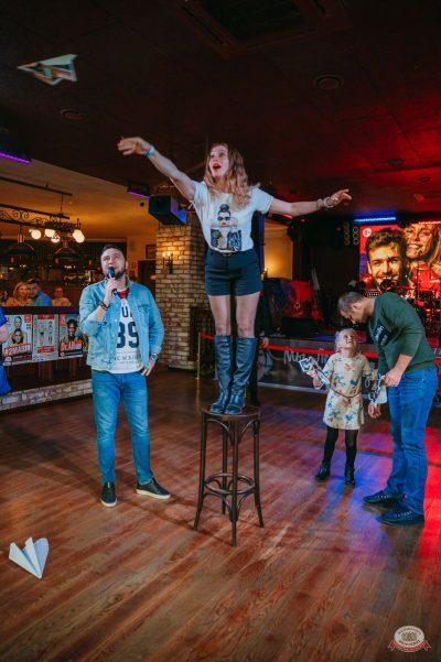 Вечеринка Love Power, 9 марта 2019 - Ресторан «Максимилианс» Красноярск - 35