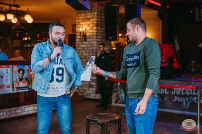Вечеринка Love Power, 9 марта 2019 - Ресторан «Максимилианс» Красноярск - 36