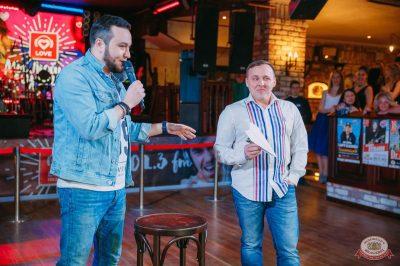 Вечеринка Love Power, 9 марта 2019 - Ресторан «Максимилианс» Красноярск - 37