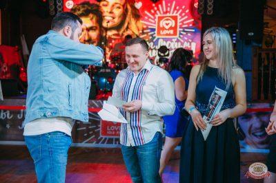 Вечеринка Love Power, 9 марта 2019 - Ресторан «Максимилианс» Красноярск - 38