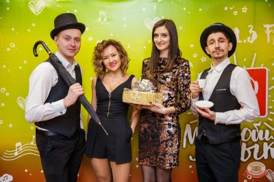 Вечеринка Love Power, 9 марта 2019 - Ресторан «Максимилианс» Красноярск - 4