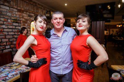 Вечеринка Love Power, 9 марта 2019 - Ресторан «Максимилианс» Красноярск - 44