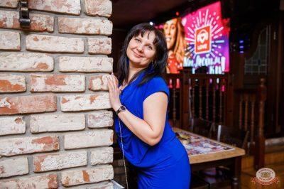 Вечеринка Love Power, 9 марта 2019 - Ресторан «Максимилианс» Красноярск - 46