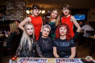 Вечеринка Love Power, 9 марта 2019 - Ресторан «Максимилианс» Красноярск - 50