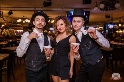 Вечеринка Love Power, 9 марта 2019 - Ресторан «Максимилианс» Красноярск - 53