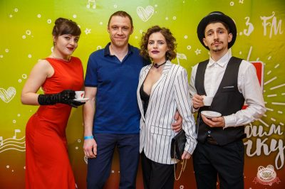 Вечеринка Love Power, 9 марта 2019 - Ресторан «Максимилианс» Красноярск - 6