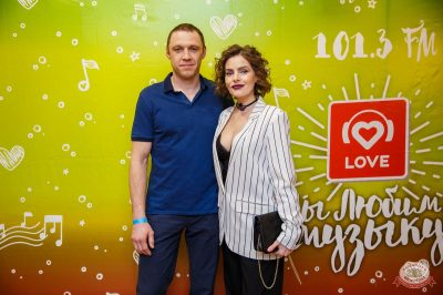 Вечеринка Love Power, 9 марта 2019 - Ресторан «Максимилианс» Красноярск - 7