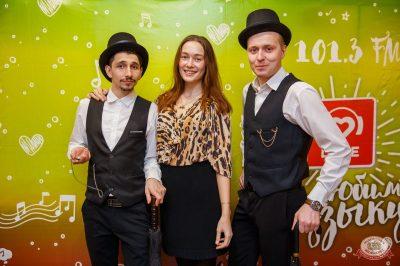 Вечеринка Love Power, 9 марта 2019 - Ресторан «Максимилианс» Красноярск - 8
