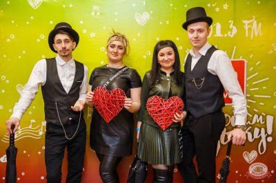Вечеринка Love Power, 9 марта 2019 - Ресторан «Максимилианс» Красноярск - 9