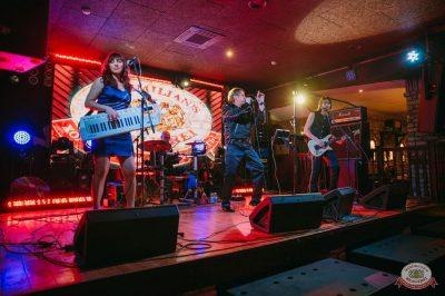 Группа «Рождество», 21 марта 2019 - Ресторан «Максимилианс» Красноярск - 1