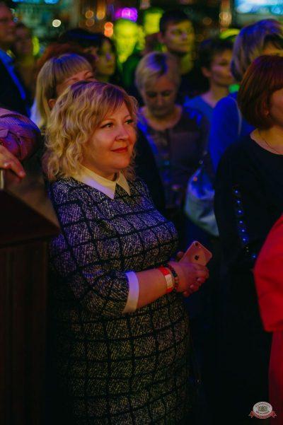 Группа «Рождество», 21 марта 2019 - Ресторан «Максимилианс» Красноярск - 17