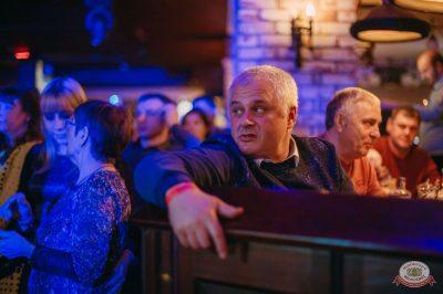 Группа «Рождество», 21 марта 2019 - Ресторан «Максимилианс» Красноярск - 24
