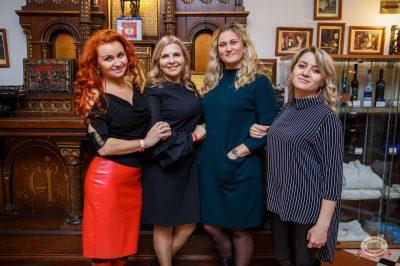 Группа «Рождество», 21 марта 2019 - Ресторан «Максимилианс» Красноярск - 30