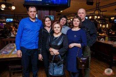 Группа «Рождество», 21 марта 2019 - Ресторан «Максимилианс» Красноярск - 35