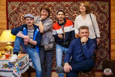 Вечеринка «Ретро FM», 22 марта 2019 - Ресторан «Максимилианс» Красноярск - 1