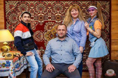 Вечеринка «Ретро FM», 22 марта 2019 - Ресторан «Максимилианс» Красноярск - 10