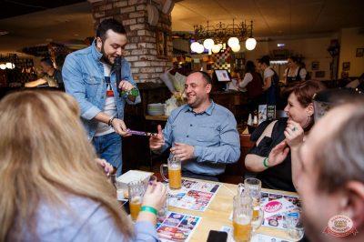 Вечеринка «Ретро FM», 22 марта 2019 - Ресторан «Максимилианс» Красноярск - 11