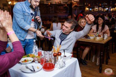 Вечеринка «Ретро FM», 22 марта 2019 - Ресторан «Максимилианс» Красноярск - 13
