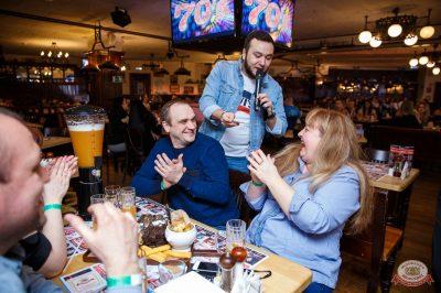 Вечеринка «Ретро FM», 22 марта 2019 - Ресторан «Максимилианс» Красноярск - 14