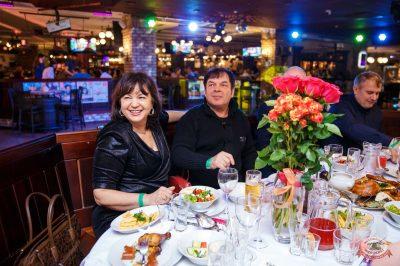 Вечеринка «Ретро FM», 22 марта 2019 - Ресторан «Максимилианс» Красноярск - 15