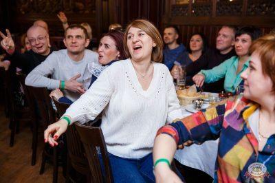 Вечеринка «Ретро FM», 22 марта 2019 - Ресторан «Максимилианс» Красноярск - 16
