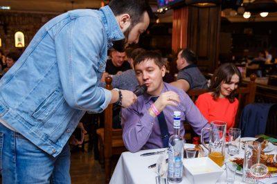 Вечеринка «Ретро FM», 22 марта 2019 - Ресторан «Максимилианс» Красноярск - 19