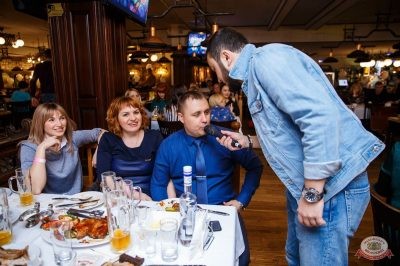 Вечеринка «Ретро FM», 22 марта 2019 - Ресторан «Максимилианс» Красноярск - 20