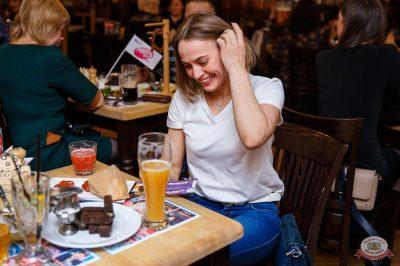 Вечеринка «Ретро FM», 22 марта 2019 - Ресторан «Максимилианс» Красноярск - 21