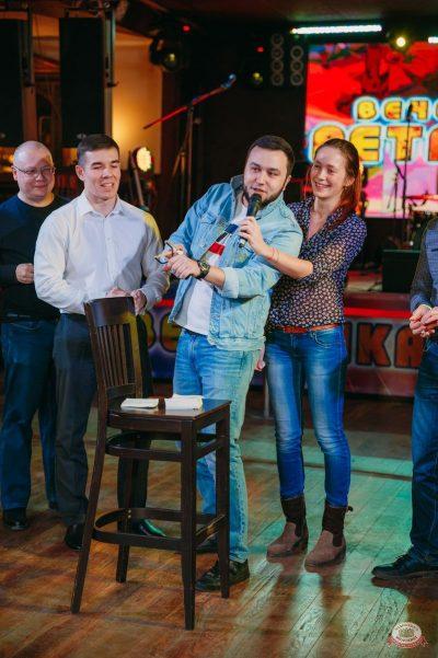 Вечеринка «Ретро FM», 22 марта 2019 - Ресторан «Максимилианс» Красноярск - 22