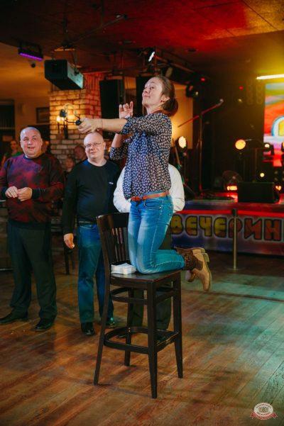 Вечеринка «Ретро FM», 22 марта 2019 - Ресторан «Максимилианс» Красноярск - 23