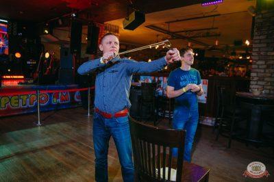 Вечеринка «Ретро FM», 22 марта 2019 - Ресторан «Максимилианс» Красноярск - 26