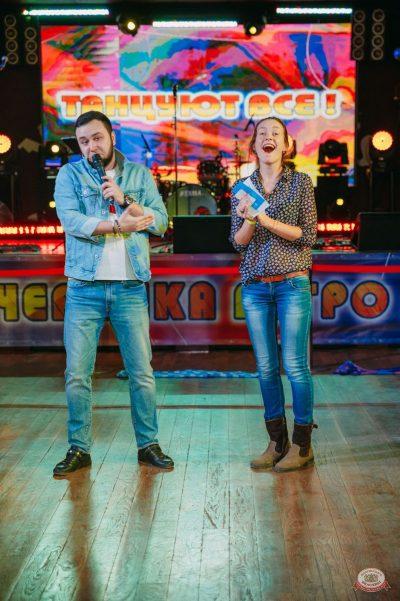 Вечеринка «Ретро FM», 22 марта 2019 - Ресторан «Максимилианс» Красноярск - 27