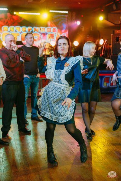 Вечеринка «Ретро FM», 22 марта 2019 - Ресторан «Максимилианс» Красноярск - 30