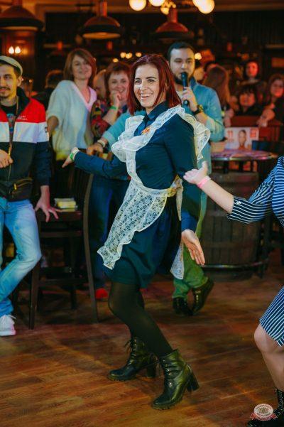 Вечеринка «Ретро FM», 22 марта 2019 - Ресторан «Максимилианс» Красноярск - 35