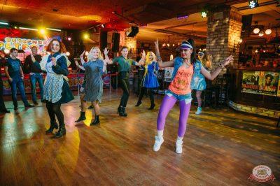 Вечеринка «Ретро FM», 22 марта 2019 - Ресторан «Максимилианс» Красноярск - 36