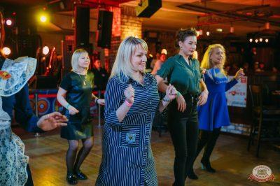 Вечеринка «Ретро FM», 22 марта 2019 - Ресторан «Максимилианс» Красноярск - 38