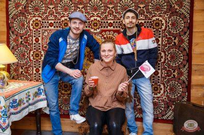 Вечеринка «Ретро FM», 22 марта 2019 - Ресторан «Максимилианс» Красноярск - 4